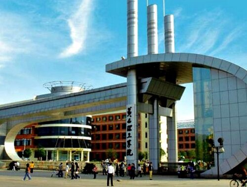 Study Mbbs in China Hubei Polytechnic University